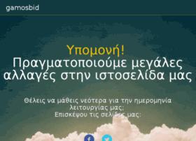 gamosbid.gr
