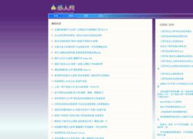 gan-ren.com
