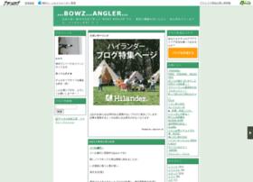 gan.naturum.ne.jp