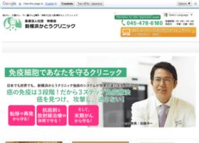 gan.rexw.jp