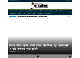 ganaadhikar.com