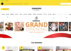 ganashu.com