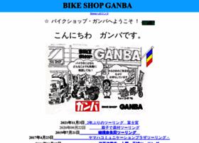 ganba.com