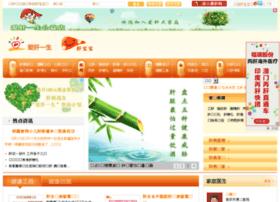 ganbaobao.com.cn