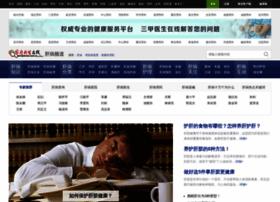 ganbing.familydoctor.com.cn