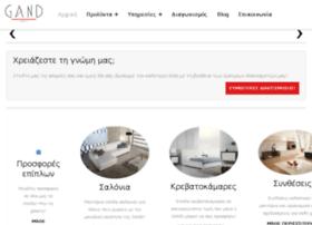 gand.com.gr