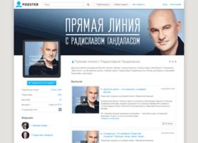 gandapas.podster.ru