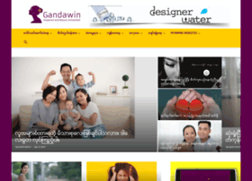 gandawin.net