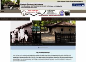 gandhiashramsevagram.org