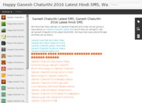 ganeshchaturthi2015sms.in