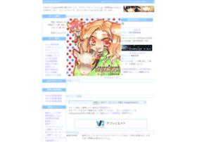 gangansearch.com
