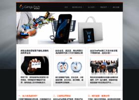 gangutech.com