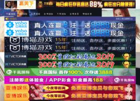 gangzhifanghuomen.com