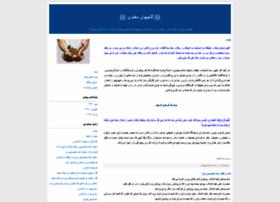 ganj-manavi.blogfa.com