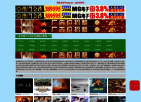 ganjagrindz.com
