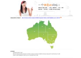 ganji.com.au