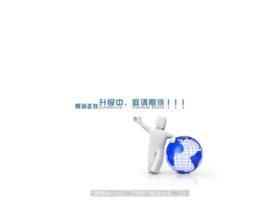 ganjie.com