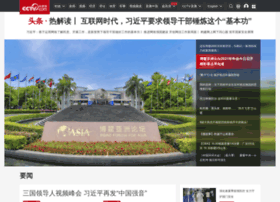 ganjiejie.com