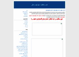 ganjineh-honar.blogfa.com