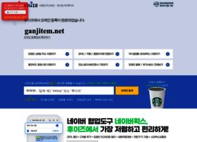 ganjitem.net