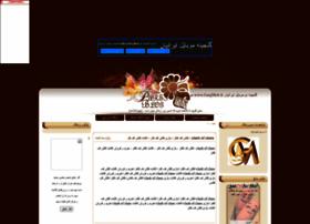 ganjmob.parsiblog.com