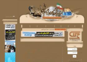 ganjoor24.iran.sc