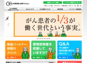 gankenshin50.go.jp