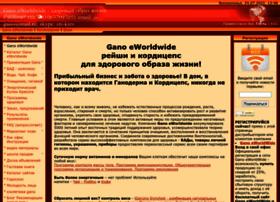 gano.ucoz.ru