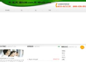 ganodermamarketing.com