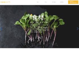 ganqishi.com