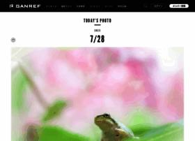 ganref.jp