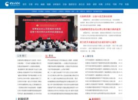 gansu.gscn.com.cn