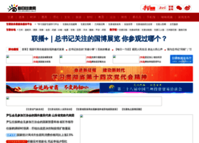 gansudaily.com.cn