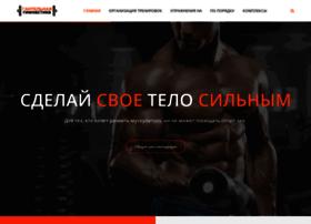 gantelgym.ru