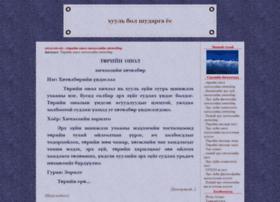 gantogtokh-legal99.blogmn.net