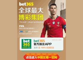 ganyisheng.com