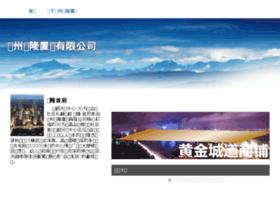 ganzhouhualong.com