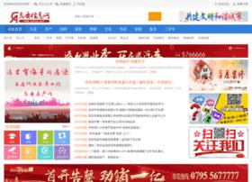 gaoan.com
