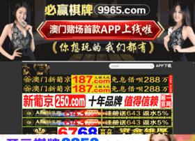 gaoanw.com