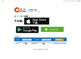 gaocan.com