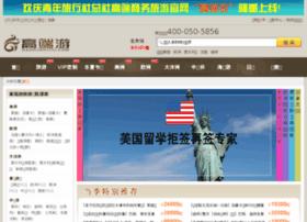 gaoduanyou.com