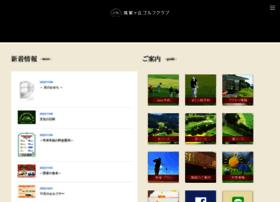 gaoka27.com