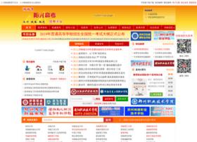 gaokao.haedu.gov.cn