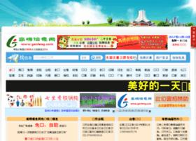 gaoleng.com