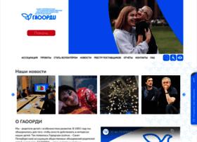 gaoordi.ru