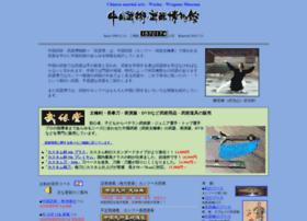 gaopu.com