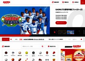 gaora.co.jp