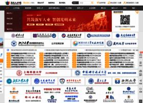 gaoxiaojob.com
