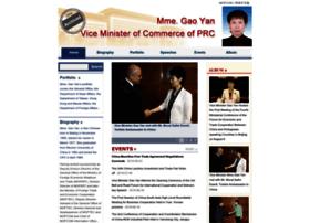 gaoyan2.mofcom.gov.cn