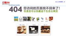 gaoyang.em258.com